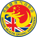 Logo for Health Qigong